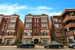 Photo of 2846 N Halsted Street, Unit Number 2S, CHICAGO, IL 60657 (MLS # 10131395)
