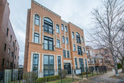Photo of 3242 N California Avenue, Unit Number 1N, CHICAGO, IL 60618 (MLS # 10148926)