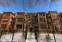 Photo of 4441 N Beacon Street, Unit Number 1A, CHICAGO, IL 60640 (MLS # 10278562)