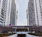 Photo of 5701 N Sheridan Road, Unit Number 30H, Chicago, IL 60660 (MLS # 10299022)