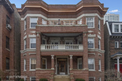 Photo of 5529 S Cornell Avenue, Unit Number 3S, CHICAGO, IL 60637 (MLS # 10313388)