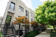 Photo of 1754 N Wilmot Avenue, CHICAGO, IL 60647 (MLS # 10314419)
