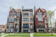 Photo of 1449 E 65th Place, Unit Number 1, CHICAGO, IL 60637 (MLS # 10317076)