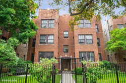 Photo of 4423 N Beacon Street, Unit Number 1N, CHICAGO, IL 60640 (MLS # 10419754)