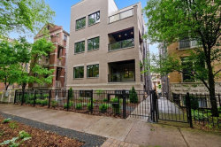 Photo of 1229 W Carmen Avenue, Unit Number 1N, CHICAGO, IL 60640 (MLS # 10431462)