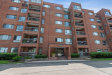 Photo of 701 Forum Square, Unit Number 308, GLENVIEW, IL 60025 (MLS # 10444183)