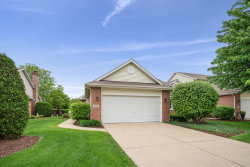 Photo of 2024 Prairie Lane, WOODRIDGE, IL 60517 (MLS # 10484372)