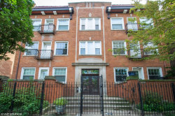 Photo of 845 W Lawrence Avenue, Unit Number 2W, CHICAGO, IL 60640 (MLS # 10518880)
