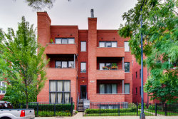 Photo of 4217 N Ashland Avenue, Unit Number 2S, CHICAGO, IL 60613 (MLS # 10520306)