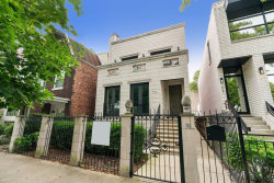 Photo of 654 N Oakley Boulevard, Chicago, IL 60612 (MLS # 10553216)