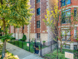 Photo of 2337 W Harrison Street, Unit Number 1, Chicago, IL 60612 (MLS # 10561509)