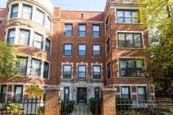 Photo of 4117 N Sheridan Road, Unit Number 1S, Chicago, IL 60613 (MLS # 10567880)