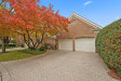 Photo of 11312 W Monticello Place, Westchester, IL 60154 (MLS # 10578732)