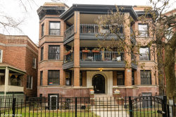 Photo of 5436 N Winthrop Avenue, Unit Number 2N, Chicago, IL 60640 (MLS # 10585075)