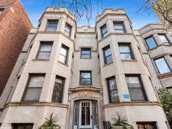 Photo of 3721 N Pine Grove Avenue, Unit Number 1F, Chicago, IL 60613 (MLS # 10592363)