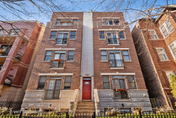 Photo of 5312 N Winthrop Avenue, Unit Number 1S, Chicago, IL 60640 (MLS # 10602657)
