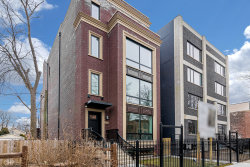Photo of 211 S Hamilton Avenue, Unit Number 1, Chicago, IL 60612 (MLS # 10615880)
