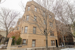 Photo of 736 W Barry Avenue, Unit Number 3N, Chicago, IL 60657 (MLS # 10617525)