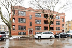 Photo of 7463 N Seeley Avenue, Unit Number 1, Chicago, IL 60645 (MLS # 10644662)