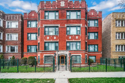 Photo of 8004 S Phillips Avenue, Unit Number 3S, Chicago, IL 60617 (MLS # 10682509)