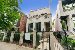 Photo of 654 N Oakley Boulevard, Chicago, IL 60612 (MLS # 10717722)