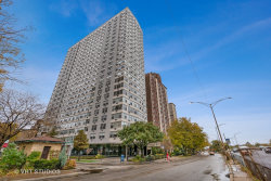 Photo of 3900 N Lake Shore Drive, Unit Number 19F, Chicago, IL 60613 (MLS # 10721963)