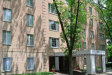Photo of 1455 Shermer Road, Unit Number 206C, Northbrook, IL 60062 (MLS # 10767938)