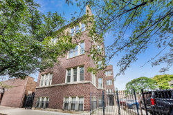 Photo of 734 W Waveland Avenue, Unit Number 1N, Chicago, IL 60613 (MLS # 10808486)