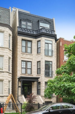 Photo of 3743 N Wilton Avenue, Unit Number 4, Chicago, IL 60613 (MLS # 10809090)