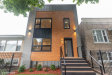 Photo of 3319 S Racine Avenue, Chicago, IL 60608 (MLS # 10810551)