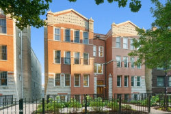 Photo of 1413 W Cuyler Avenue, Unit Number 1E, Chicago, IL 60613 (MLS # 10878308)