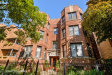 Photo of 1522 W Jonquil Terrace, Unit Number 3E, Chicago, IL 60626 (MLS # 10917946)