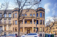 Photo of 557 W Fullerton Parkway, Unit Number 1E, Chicago, IL 60614 (MLS # 10940700)