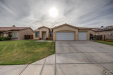Photo of 1277 AMETHYST WAY, Calexico, CA 92231 (MLS # 17225264IC)