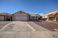 Photo of 671 YUCCA ST, Imperial, CA 92251 (MLS # 17234064IC)