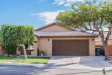 Photo of 1236 MEADOW DR, Calexico, CA 92231 (MLS # 18314888IC)