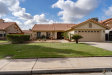 Photo of 626 TIGER LILY LN, Imperial, CA 92251 (MLS # 18388496IC)